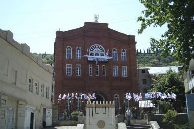Tbilisi Synagogue